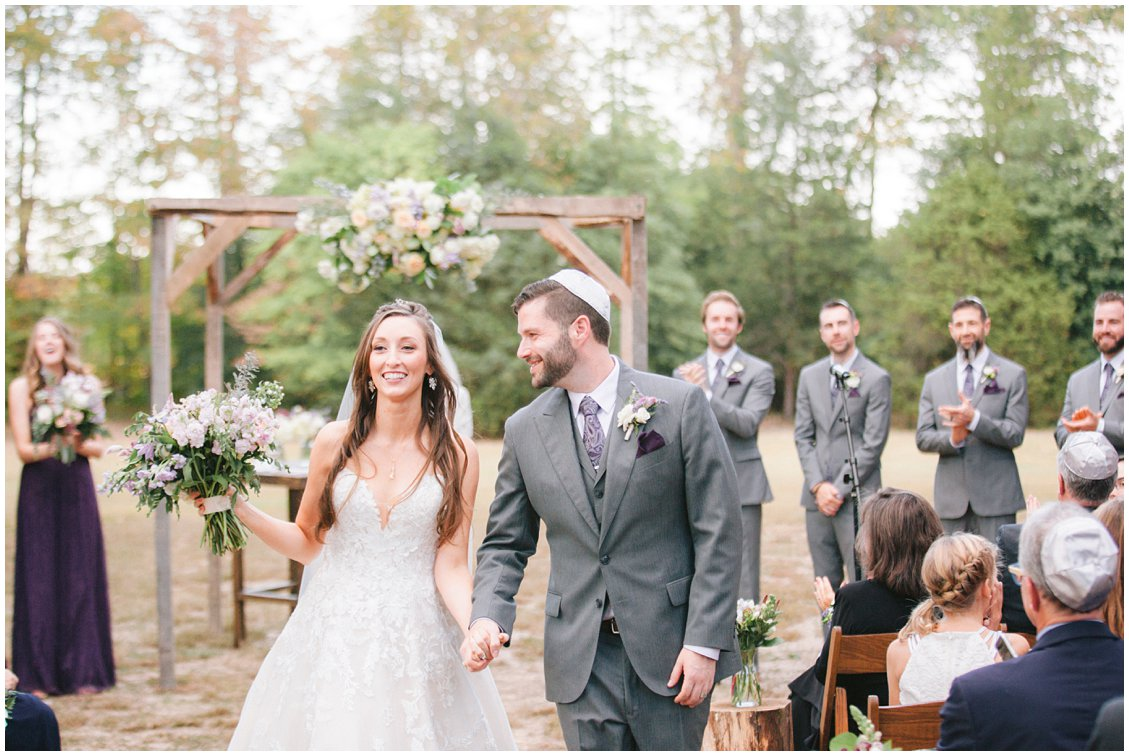 Intimate outdoor wedding at Seven Springs Farm & Manor by Tara & Stephen of Pattengale Photography