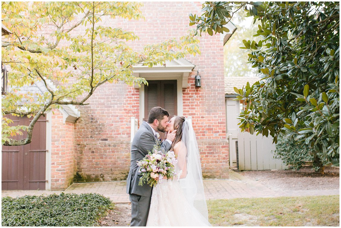 Bride & Groom at their intimate outdoor wedding at Seven Springs Farm & Manor by Tara & Stephen of Pattengale Photography